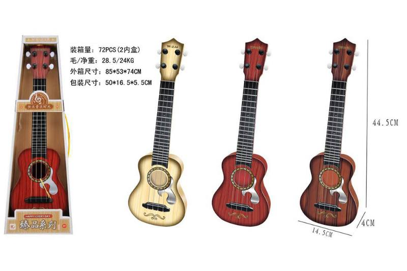 Musical Instrument Toys Medium Guitar (Chinese Packing) No.TA247188