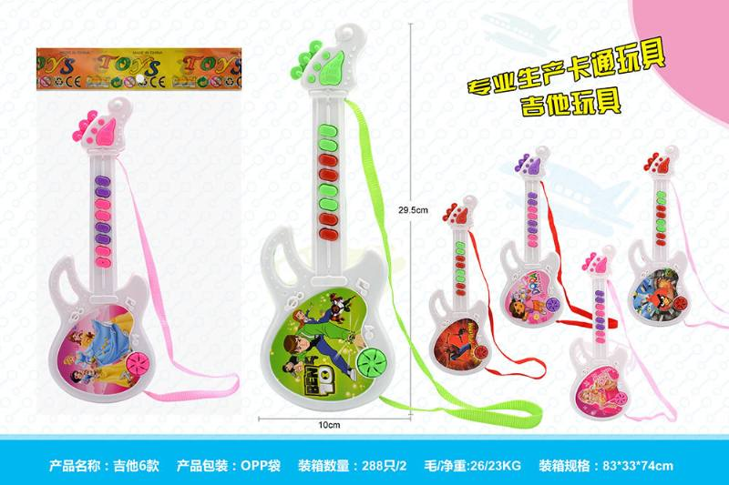 Music Toys Early Learning Educational Toys Guitar 6 No.TA253557