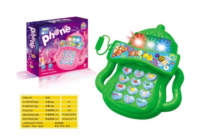 Telephone Toys Telephone Learning Machines No.TA236643