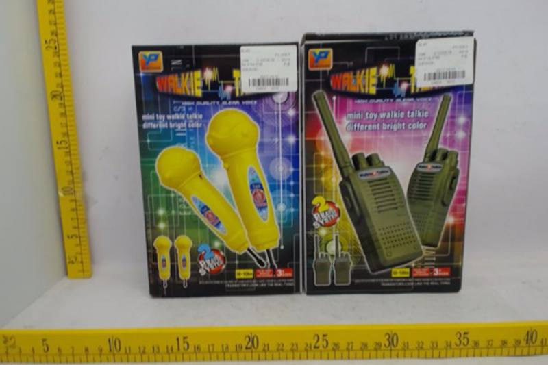 Multifunctional toy walkie talkie No.TA251160
