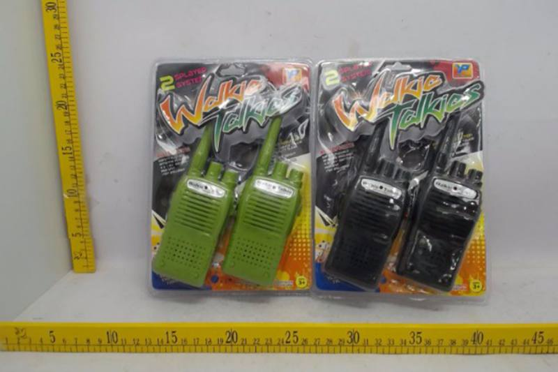 Toy walkie talkie No.TA251165