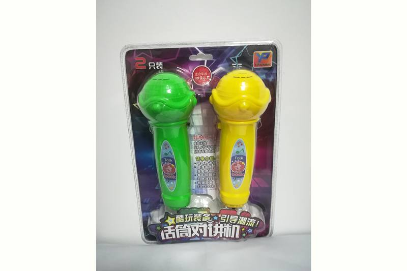 Multifunction toy walkie talkie No.TA251171
