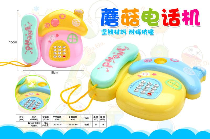 Light music mushroom phone two-color mixed No.TA252869