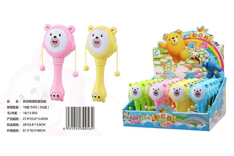 Musical instrument toy Bonny Bear authorized rattle No.TA243474