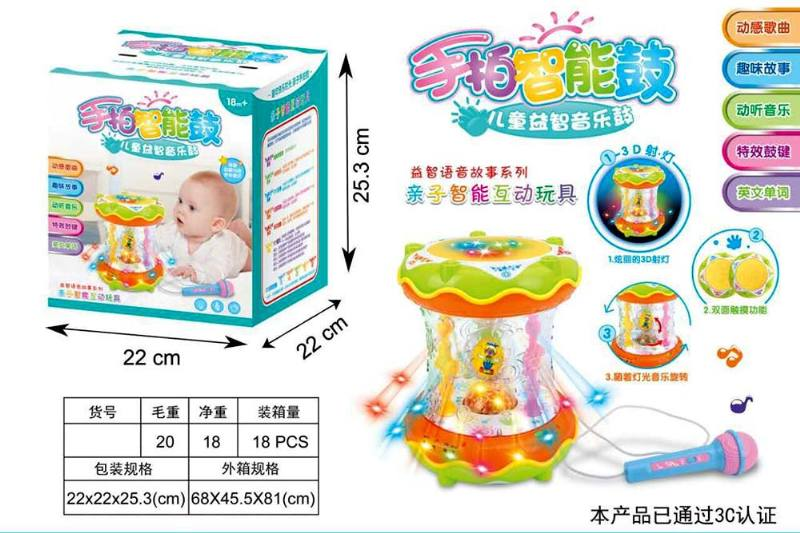 Hand beat smart drum Parent-child smart interactive toys No.TA243604