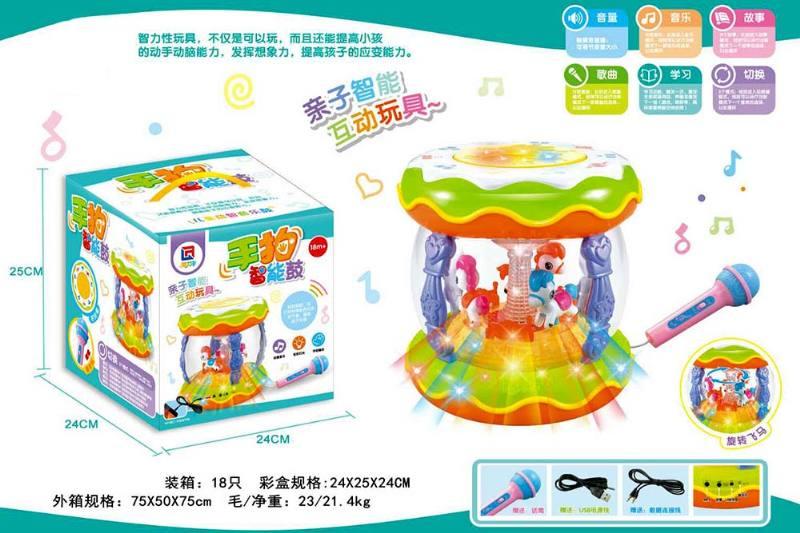 Hand beat smart drum Parent-child smart interactive toys No.TA243605
