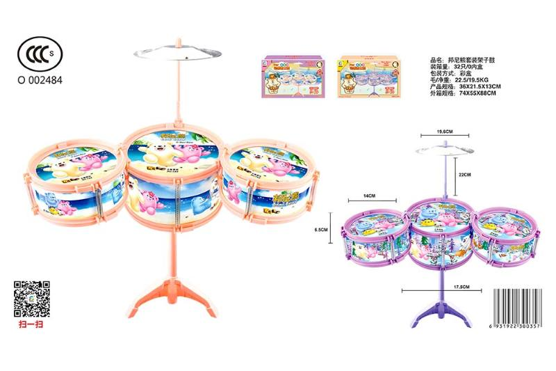 Musical instrument toy Bonny Bear Kit Drum (authorized product) No.TA246793