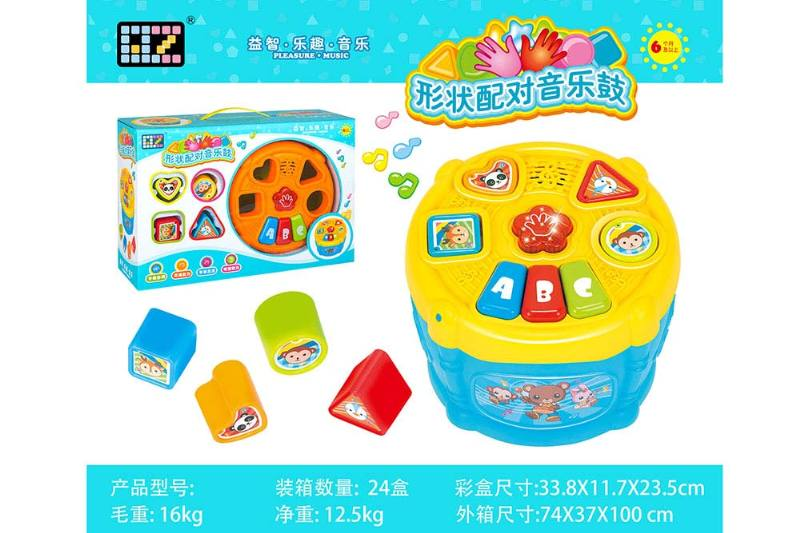 Musical instrument toy music musical drum No.TA247760