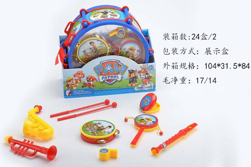 Musical instrument toys No.TA248033