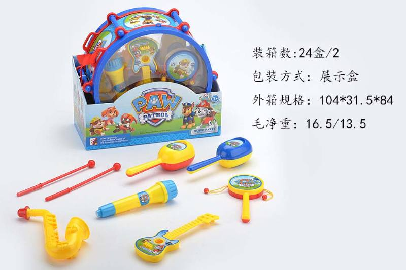 Musical instrument toys No.TA248034