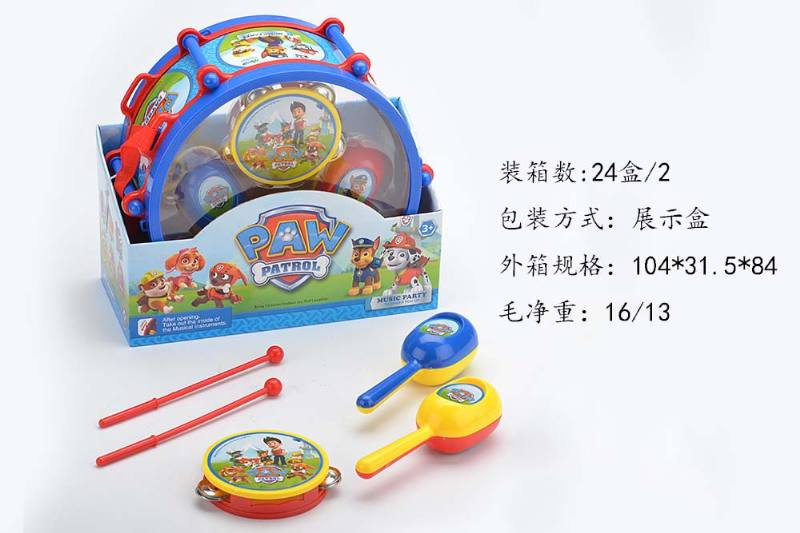 Musical instrument toys No.TA248036