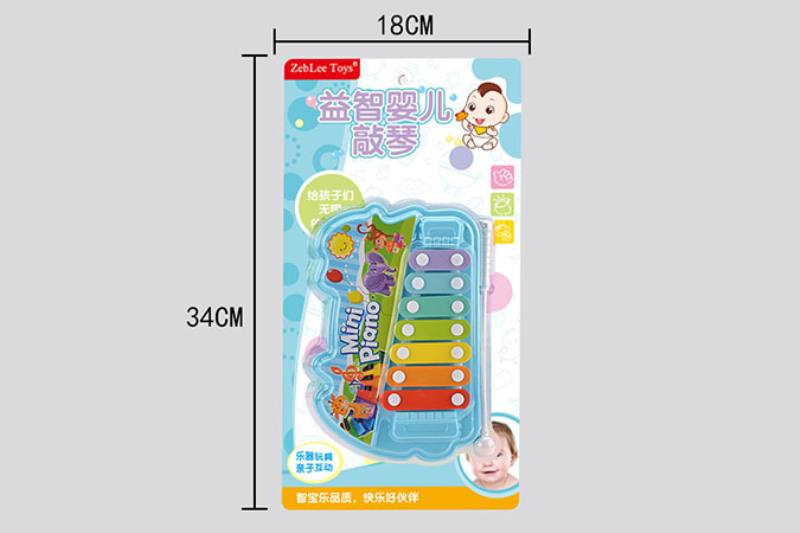 Cartoon 7-tone xylophone (products have 3C certificate) No.TA248277