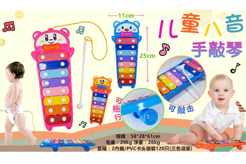 Hand xylophone (three colors mixed) No.TA250798