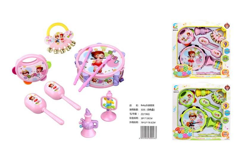 Musical Music Toy Set Baby Musical Music Set No.TA247170