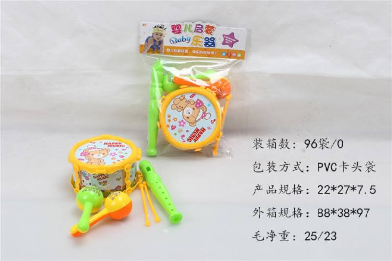 Musical Toys Musical Instrument Set No.TA247189