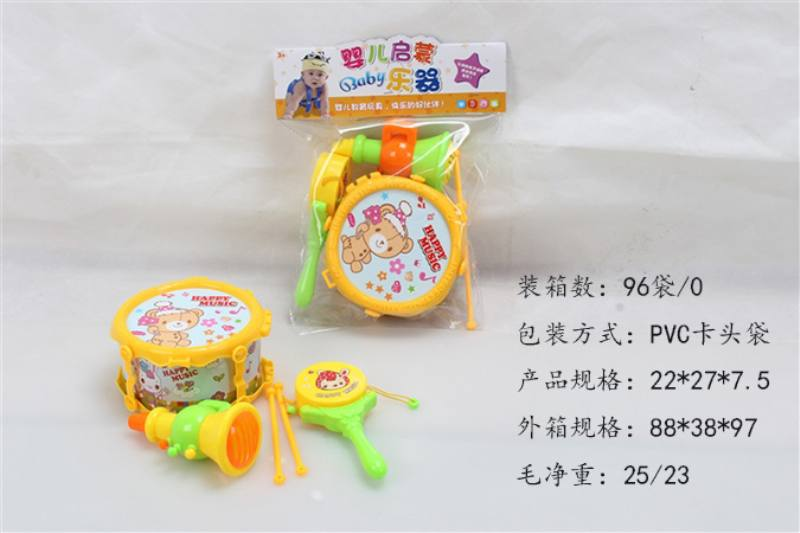 Musical Toys Musical Instrument Set No.TA247190