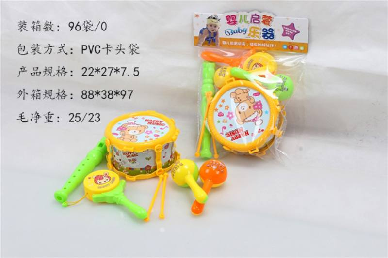 Musical Toys Musical Instrument Set No.TA247191