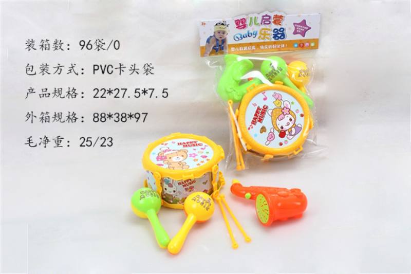Musical Toys Musical Instrument Set No.TA247192