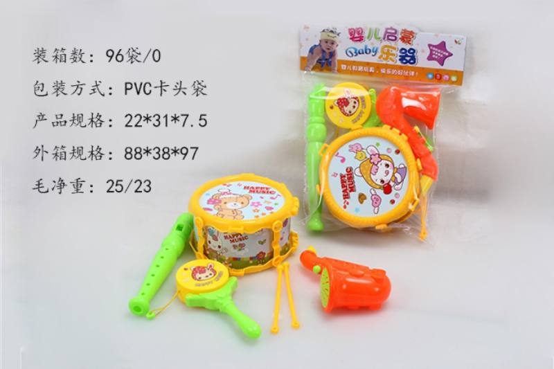 Musical Toys Musical Instrument Set No.TA247193