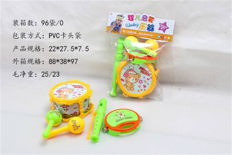 Musical Toys Musical Instrument Set No.TA247194