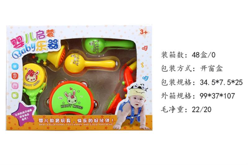 Musical Toys Musical Instrument Set No.TA247195