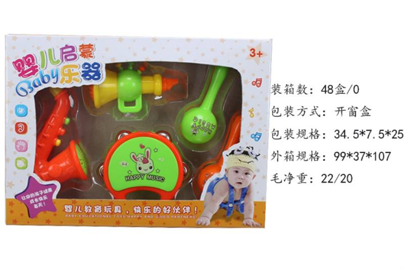 Musical Toys Musical Instrument Set No.TA247196