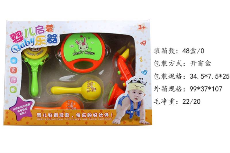 Musical Toys Musical Instrument Set No.TA247197
