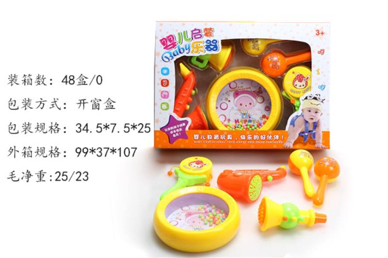 Musical Toys Musical Instrument Set No.TA247198