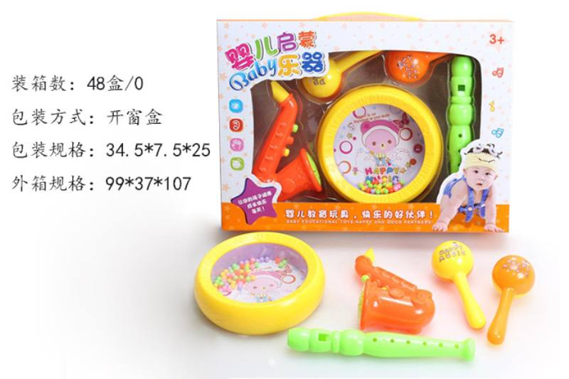 Musical Toys Musical Instrument Set No.TA247199