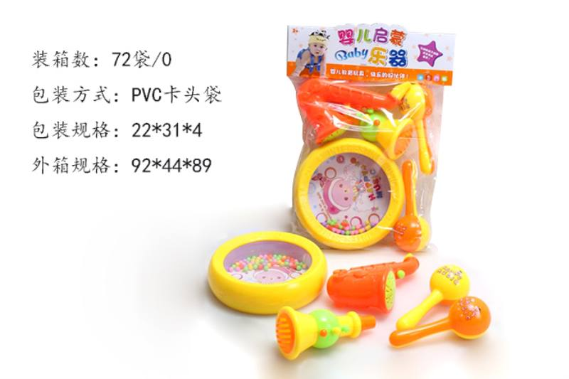 Musical Toys Musical Instrument Set No.TA247200