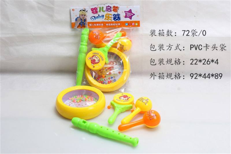 Musical Toys Musical Instrument Set No.TA247201