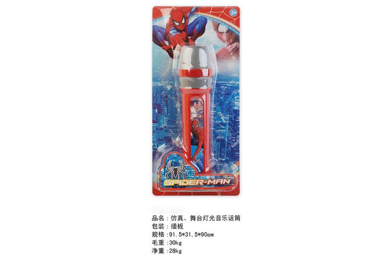 Simulation microphone toy Simulation, stage lighting music microphone (Spider-Man) No.TA249453