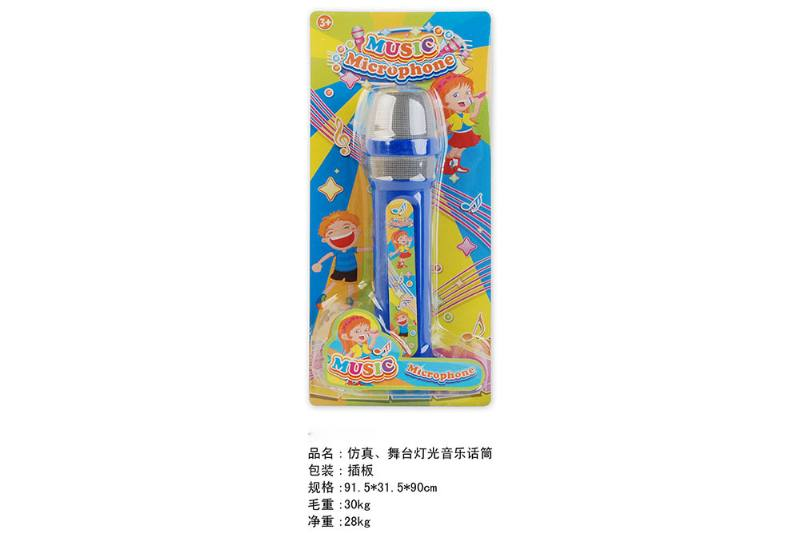 Simulation microphone  toy Simulation, stage lighting music microphone TA249458